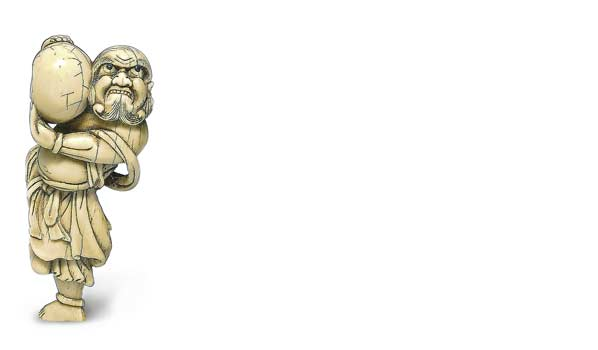 Netsuke en ivoire en forme d'un personnage débout sur un pied, les yeux incrustés de corne brune. H. 9,5 cm.31 290 € frais compris.Paris, 12/3/2004, P