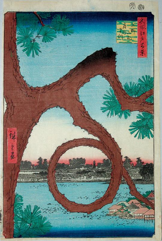 Ando Hiroshige, Le Pin de lune dans le lac avec la pagode de Benten, série des 100 vues d'Edo, 1857, dimensions non indiquées. Paris, Drouot, 26juin