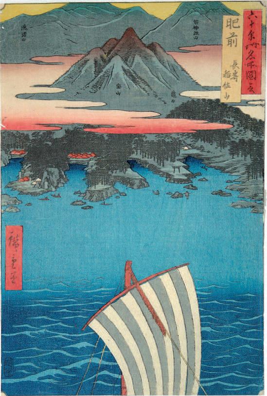 Ando Hiroshige, La Montagne Inasa à Nagasaki dans la province de Hizen, série des 60provinces, 1856, dimensions non indiquées. Paris, Drouot, 26jui