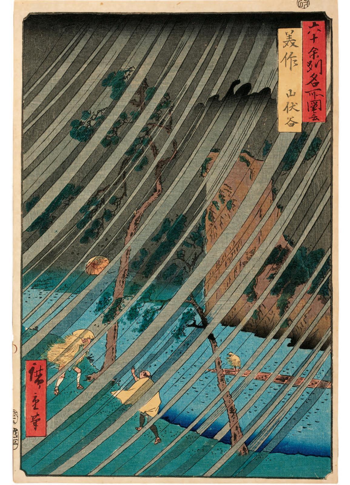 Ando Hiroshige, La Vallée de Yamabushi, province de Mimasaka, «Vues célèbres des 60 et quelque provinces», 1853, éditeur Koshihei, 35,3x24cm. Paris