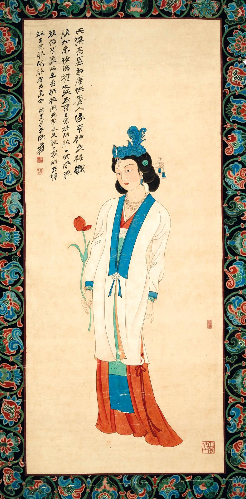 """12 June Studio of Zhang Daqian (1899-1983), """"Court lady holding a red lotus flower"""", ink and colours on paper. Signed on the bottom left, followed by"""