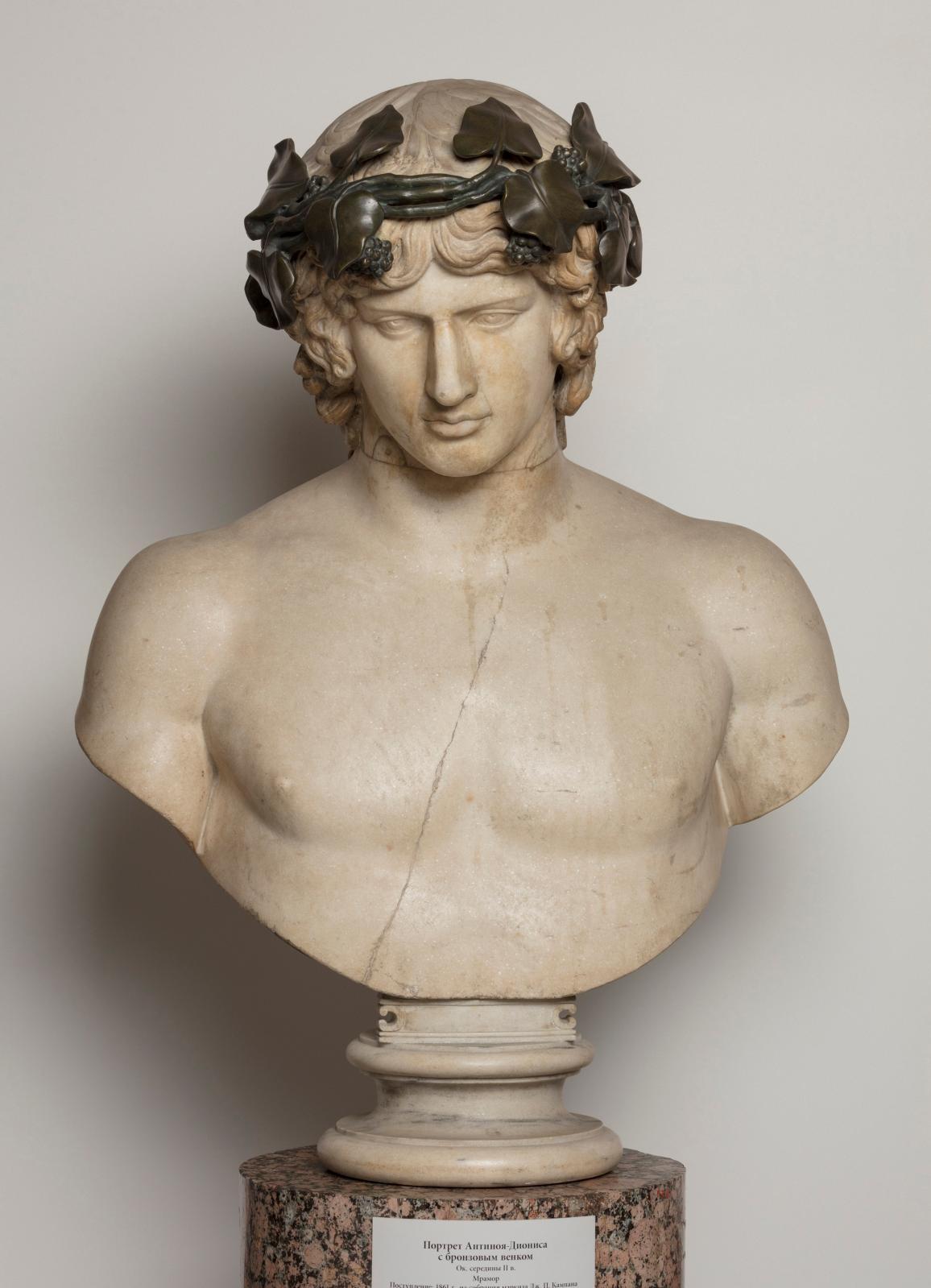 Buste d'Antinoüs, Rome, marbre, Saint-Pétersbourg, musée de l'Ermitage.