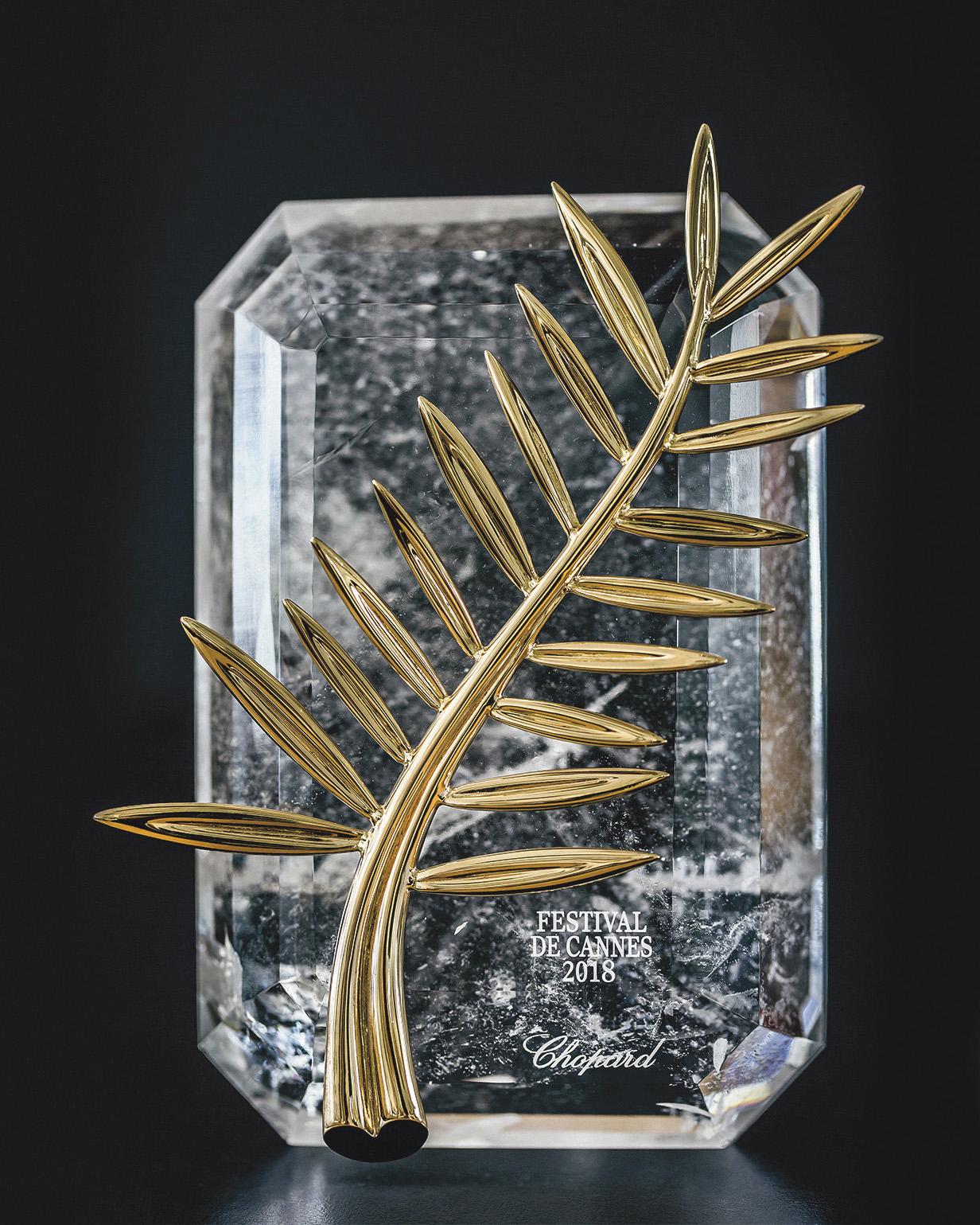 Palme d'or en or Fairmined du Festival de Cannes, signée Chopard.
