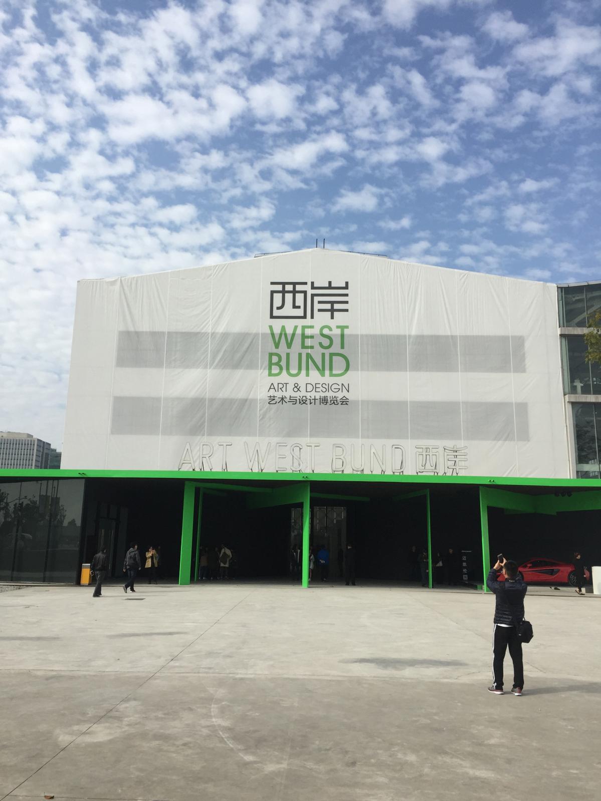 Le West Bund Art Center, dans le nouveau quartier culturel de Shanghai. photo c. boudehen
