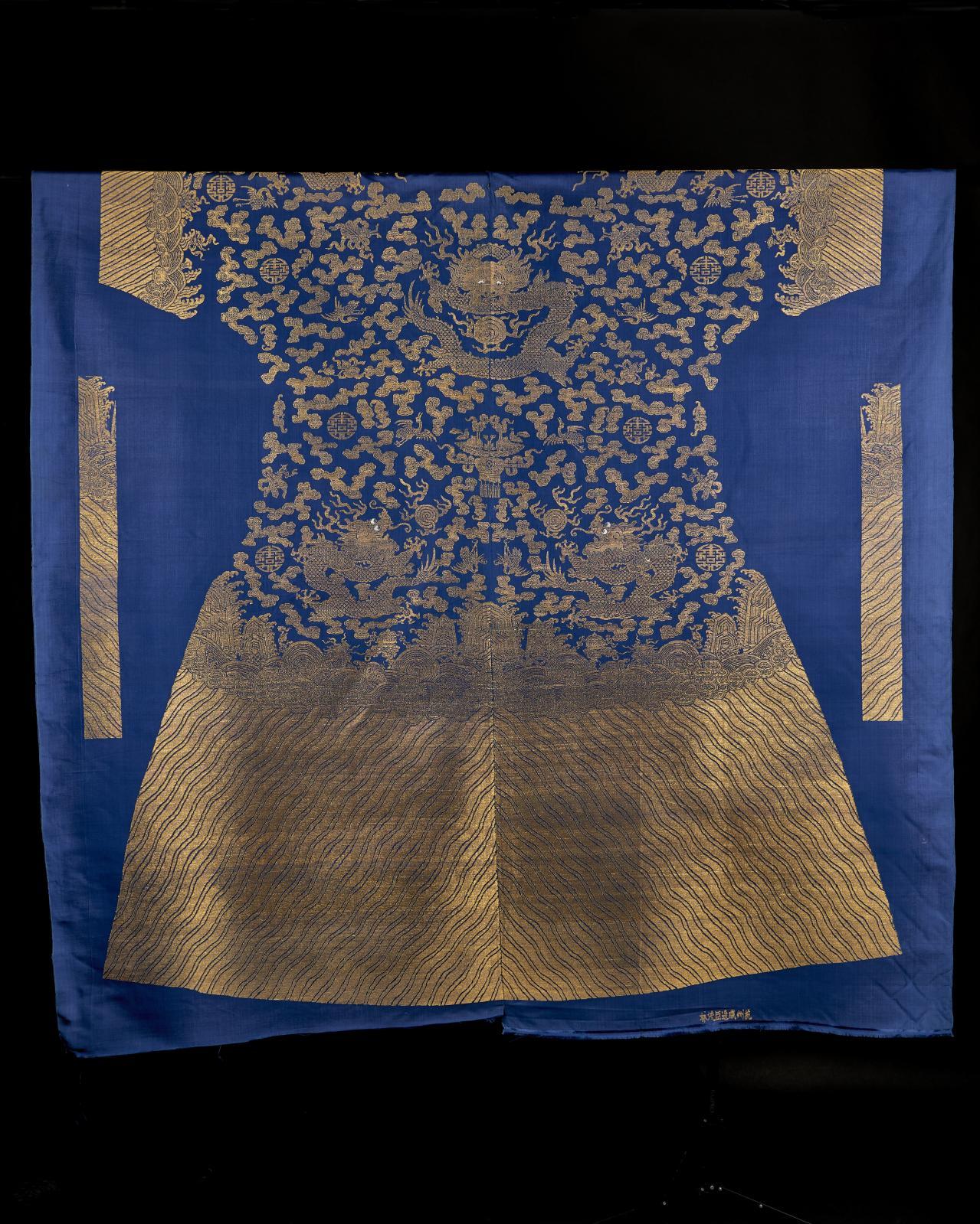 Chine, fin de l'époque Qing (1644-1911). Patron de robe de mandarin, soie bleue et tissé de fils d'or (zhi jing), signé «ministre Mao Lin», fait à Han