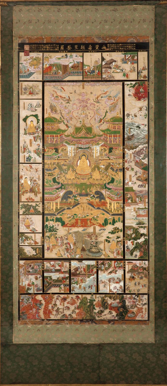 Japon, période d'Edo, XVIIIesiècle. Peinture en couleurs et rehauts or sur papier représentant le Kammuryôju-Kyô hensô ou Taima Mandala, 141x66cm
