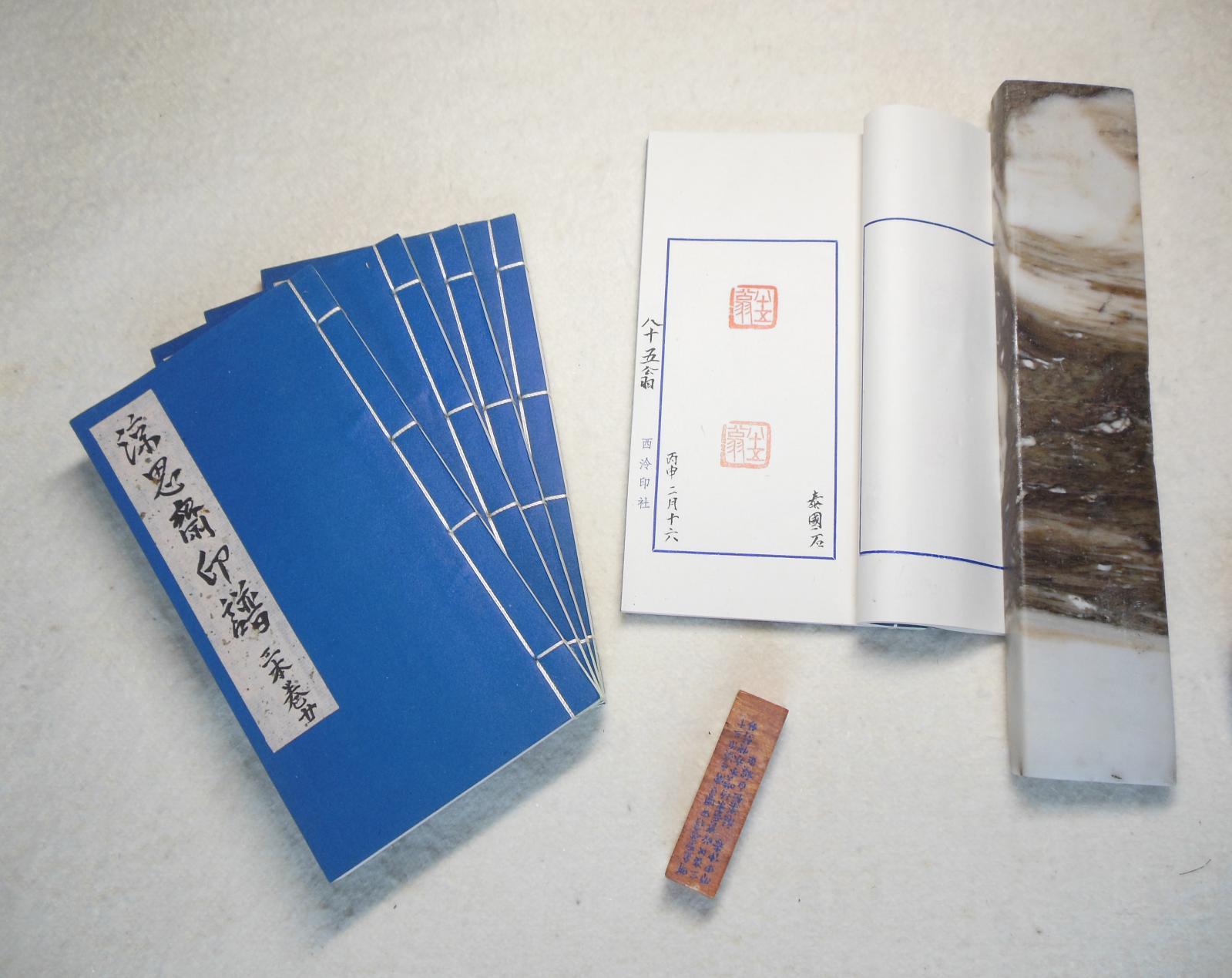 Recueils d'empreintes et sceaux