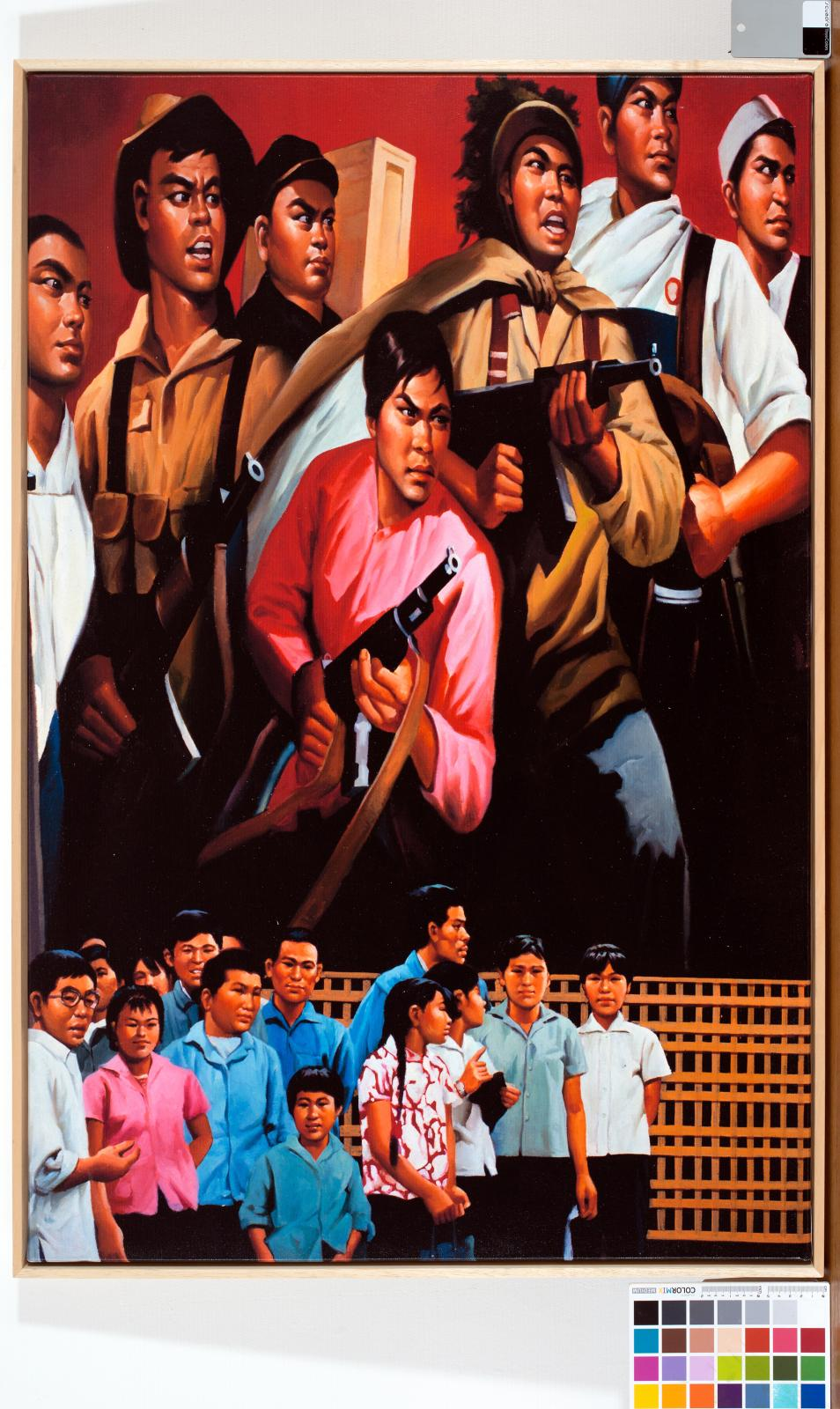 1967. The Long Trip of Mao - Before Living PekingSérie « Chinese Paintings » (1974-1975), 2017, digigraphie sur toile, 100x68cm.