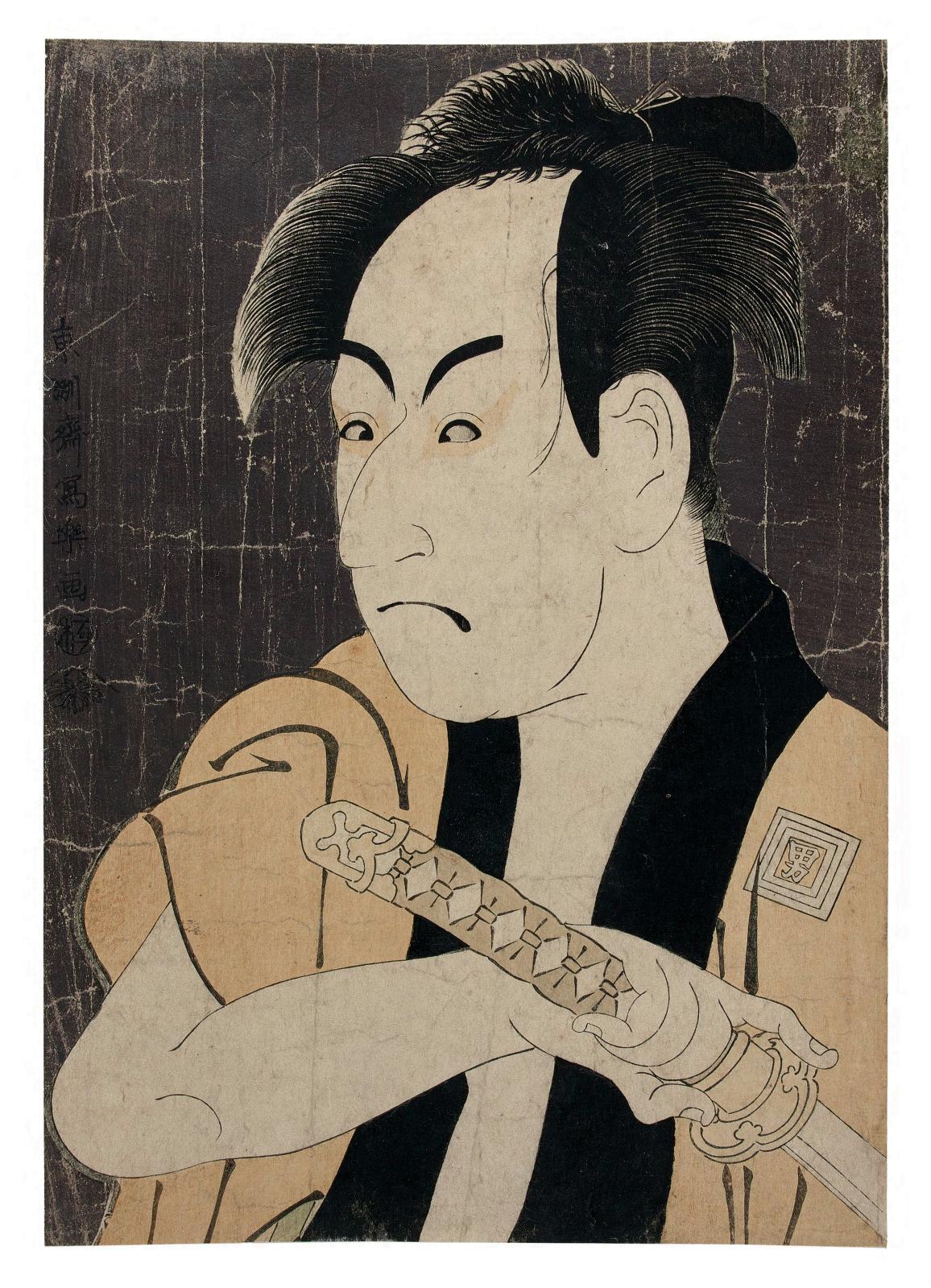 Toshusai Sharaku(actif 1794-1795), L'Acteur Ichikawa Omezô I dans le rôle du serviteur (yakko) Ippei, dans la pièce Koinyobo Somewake Tazuna (La noble