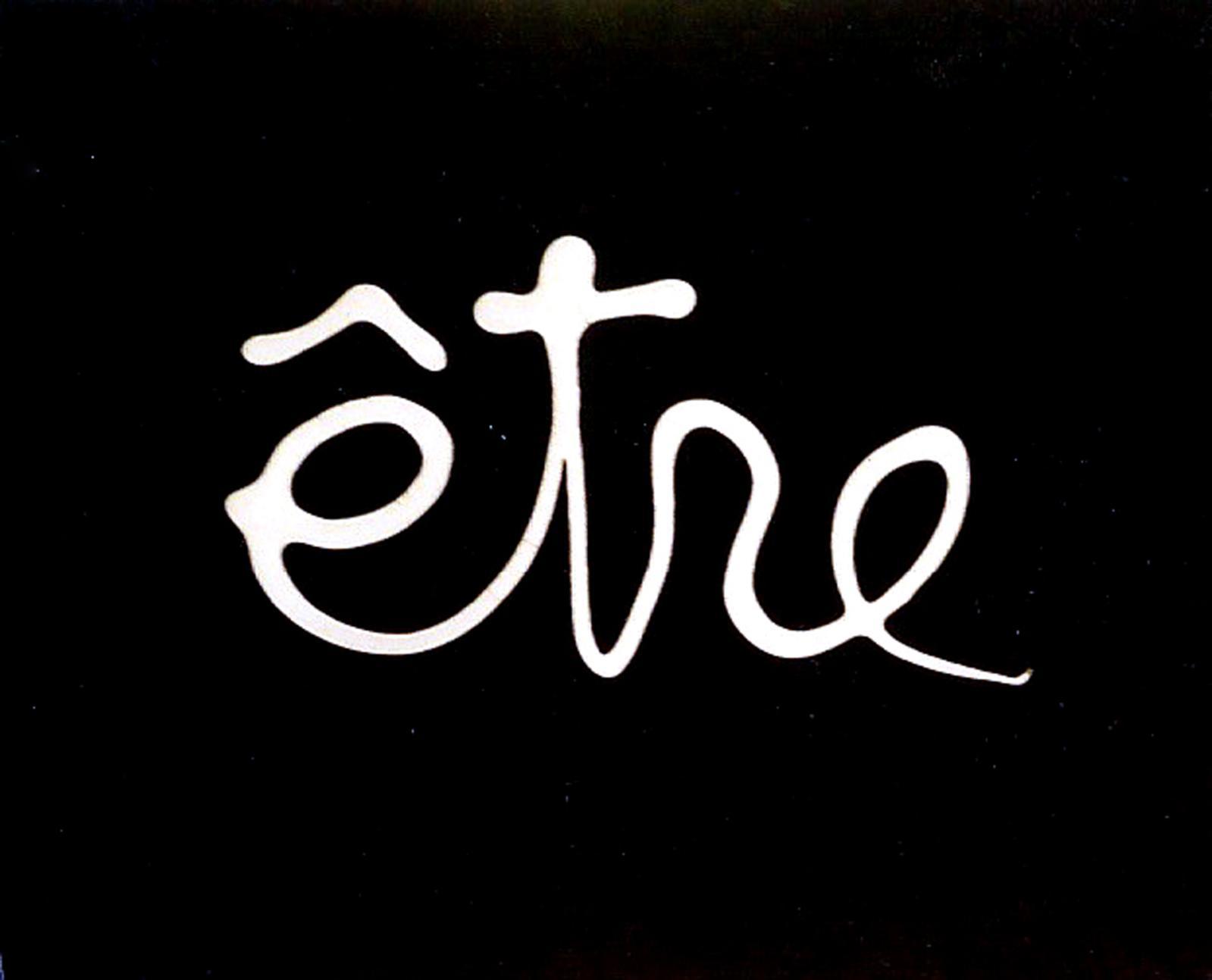 Ben (né en 1935), Être, 1975, 60x73cm, acrylique sur toile, collection de l'artiste.
