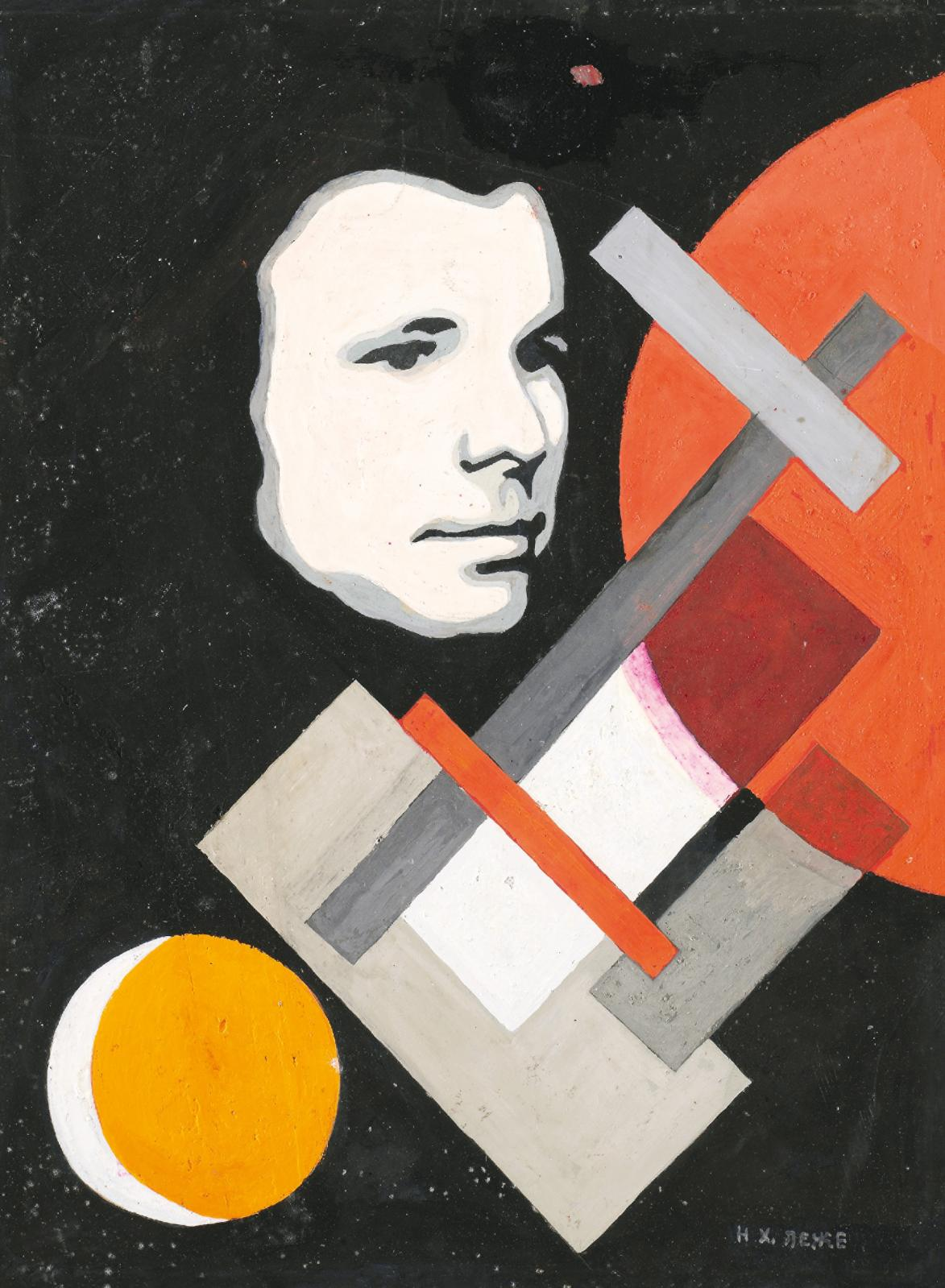 Gagarine suprématiste, gouache, 1963.
