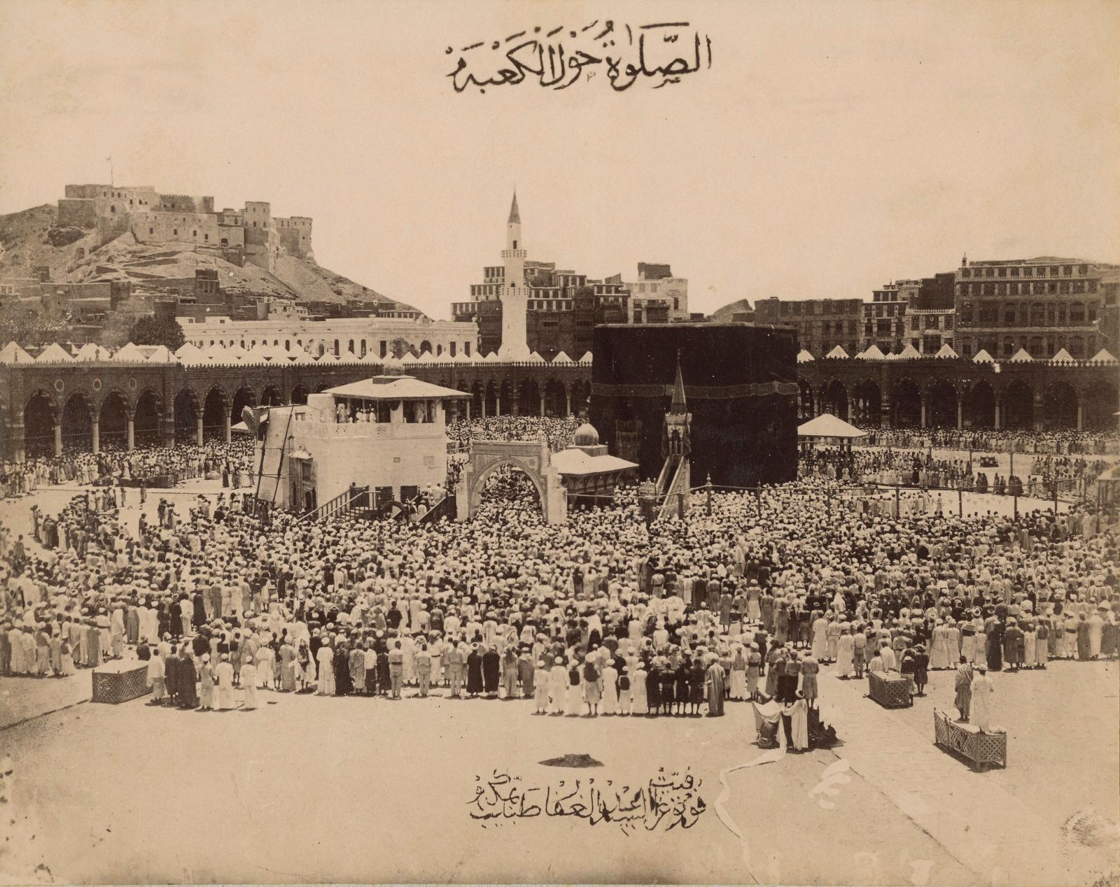 Muhammad Sadiq Bey (1832-1902), Christiaan Snouck Hurgronje (1857-1936) et Abd al-Ghaffar(?-?), ensemble d'épreuves montrant les villes s