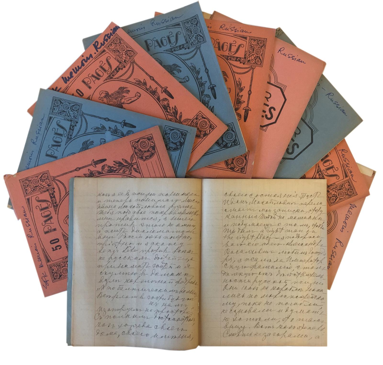 Sophia Feodorovna Kolchak (1876-1956), diaries written in ink (ten notebooks), begun in 1941.Estimate: €3,000/5,000