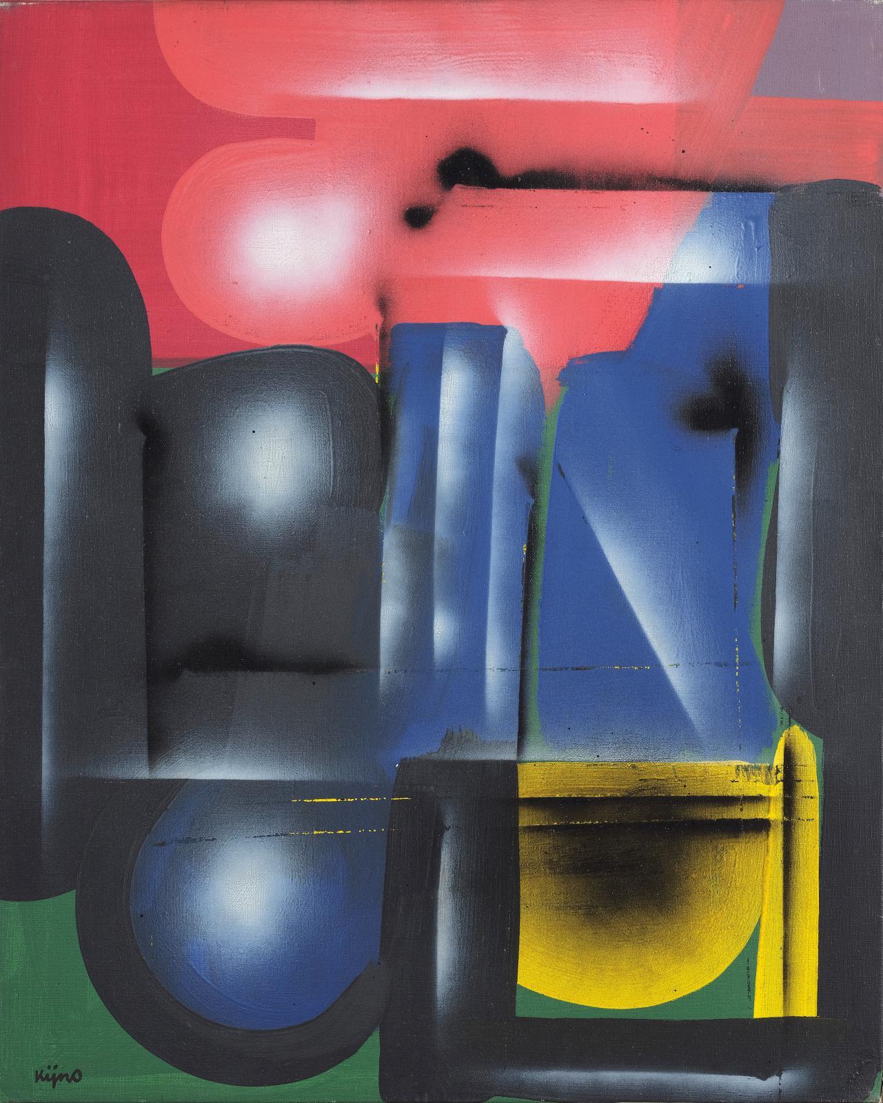 Ladislas Kijno (1921-2012), Composition verte, bleue, jaune, rouge et noire, huile sur toile signée en noir en bas à gauche, 81x65 cm. E