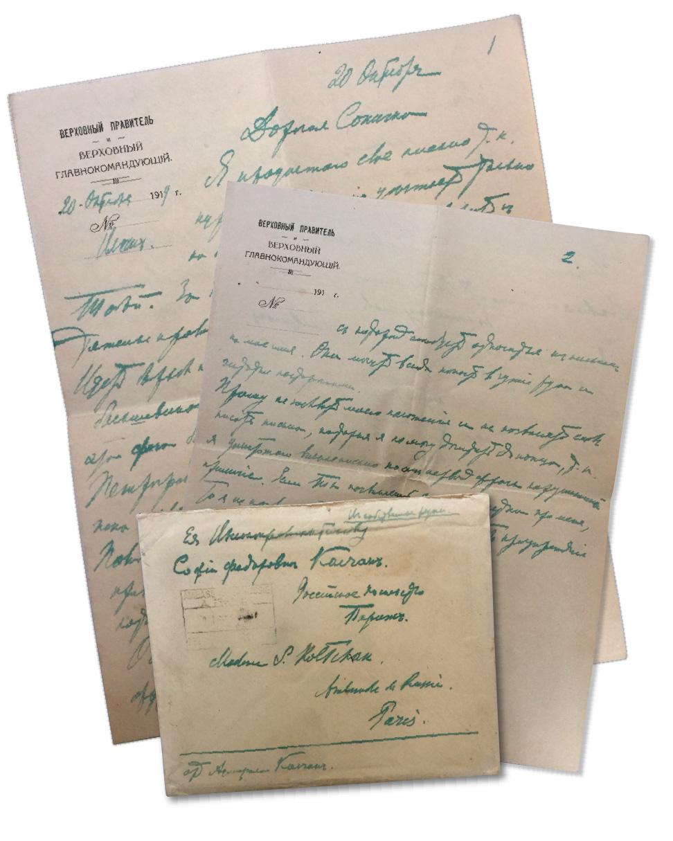 Alexandre Vassilievitch Koltchak(1874-1920), lettre à son épouse, datée du 20octobre 1919, adressée d'Omsk, 4pages. Adjugé: 120320€