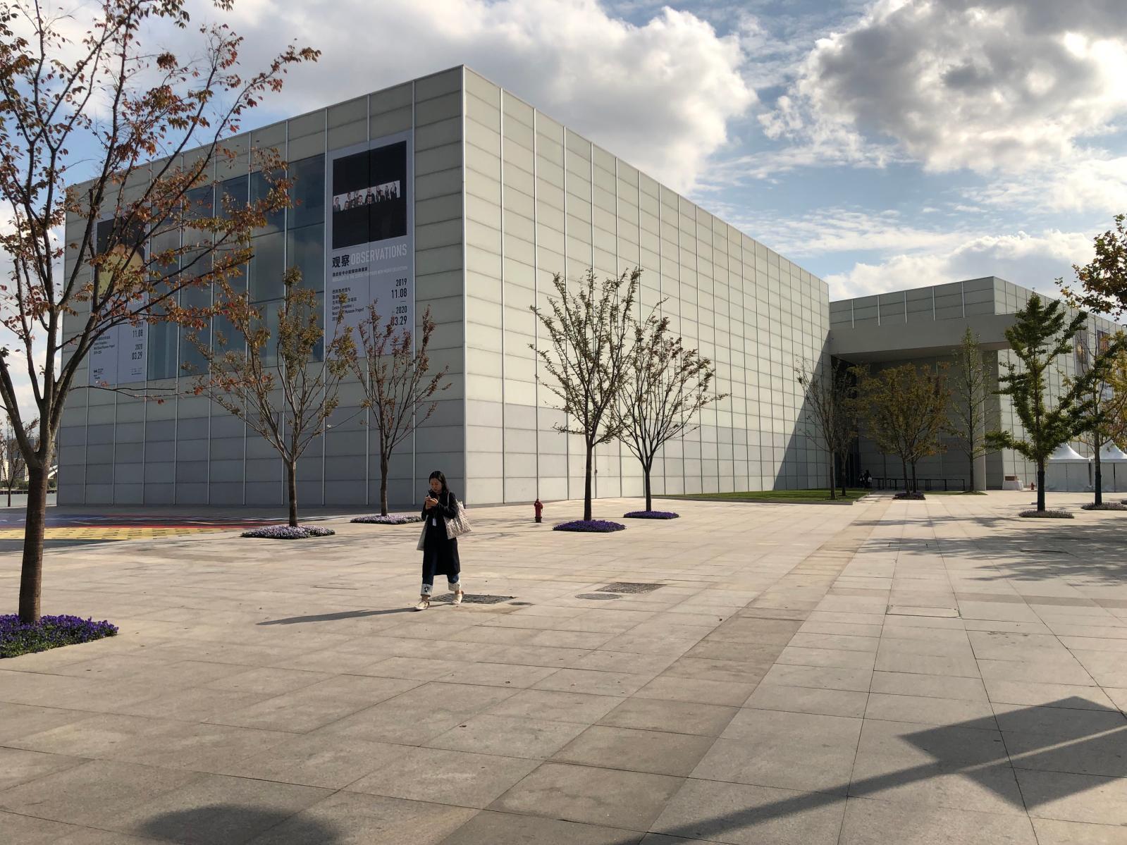 Le West Bund Museum, signé David Chipperfield Architects, accueille le Centre Pompidou Shanghai. © Caroline BOUDEHEN
