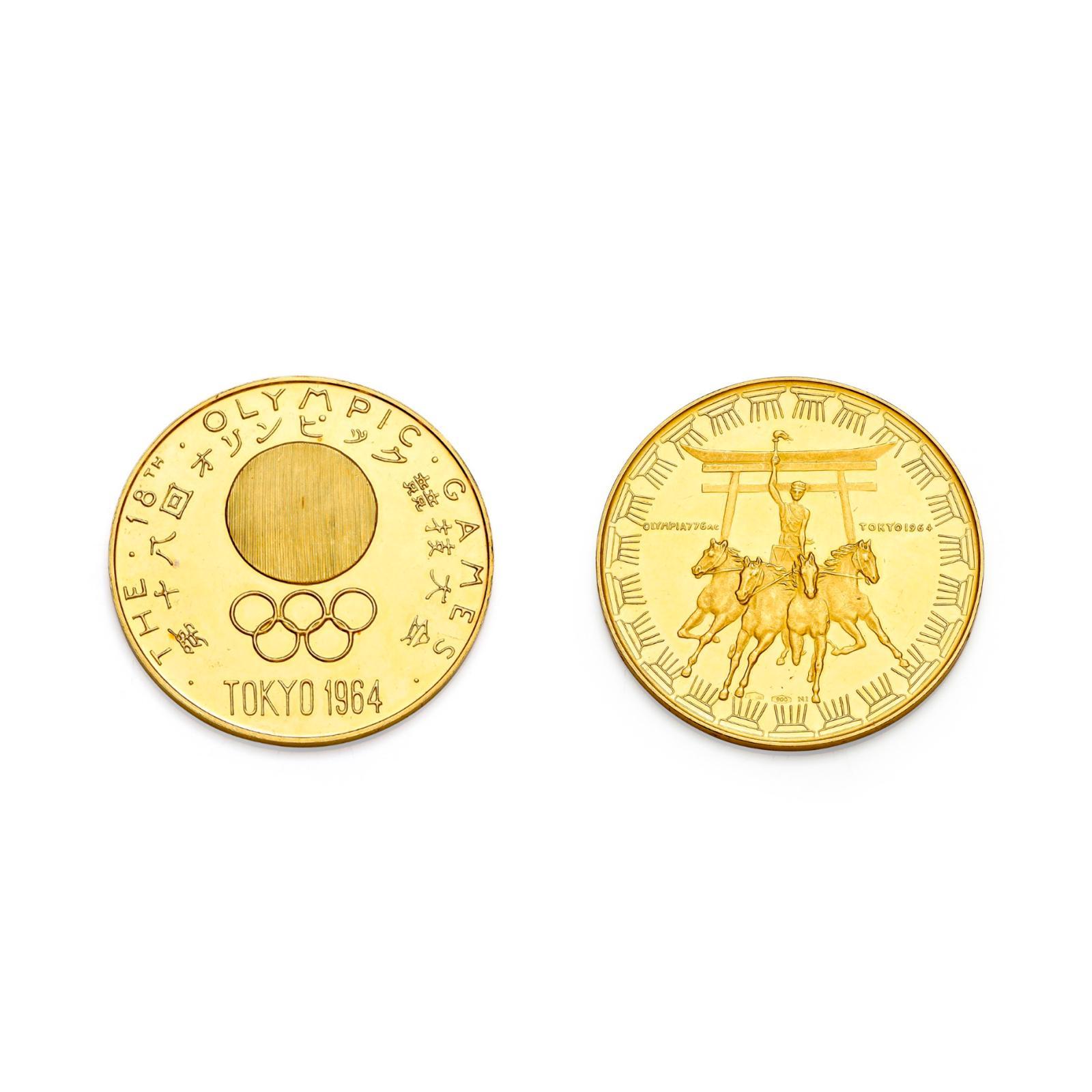 1116€ Médaille commémorativedes Jeux de Tokyo de 1964,or jaune 900/1000, diam.4,5cm, poids brut35g.Paris, LaSalle, 21décembre 20