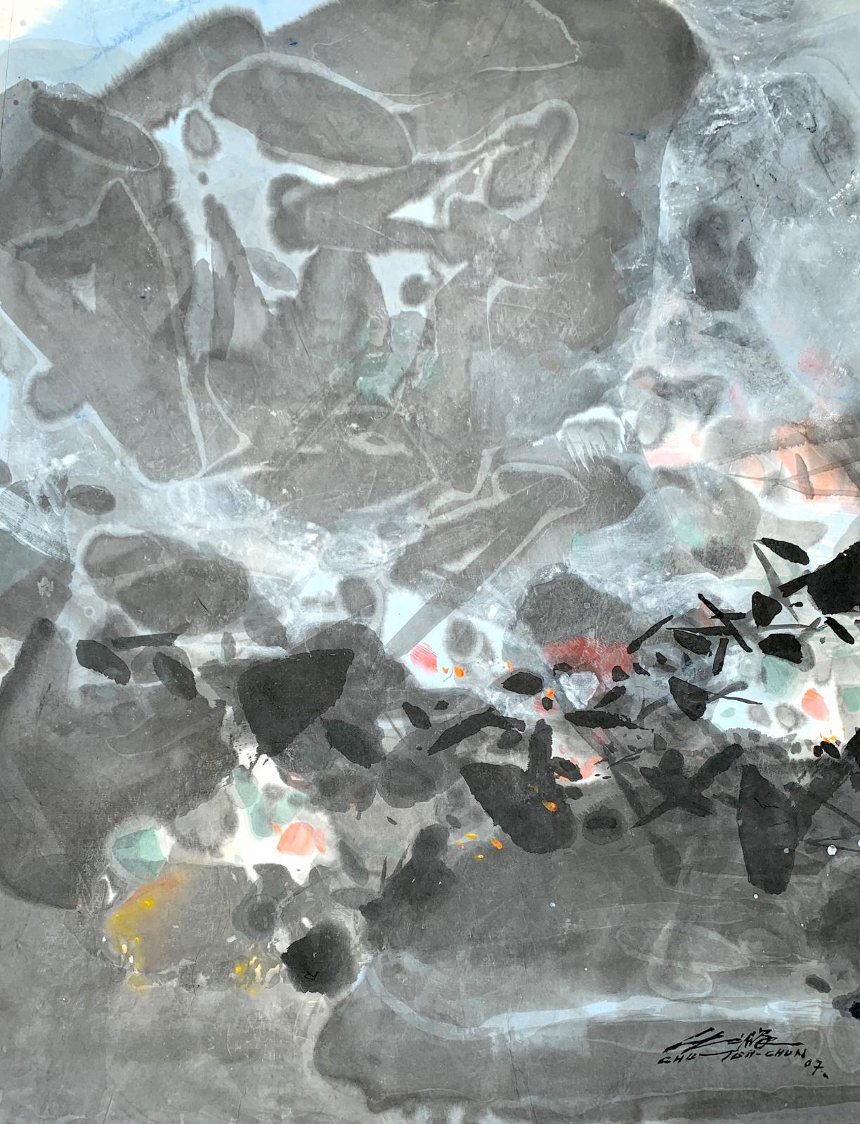 Chu Teh-chun, Sans titre, encre sur papier, 2007, 68,5x53,5cm. ©Adagp Paris 2020