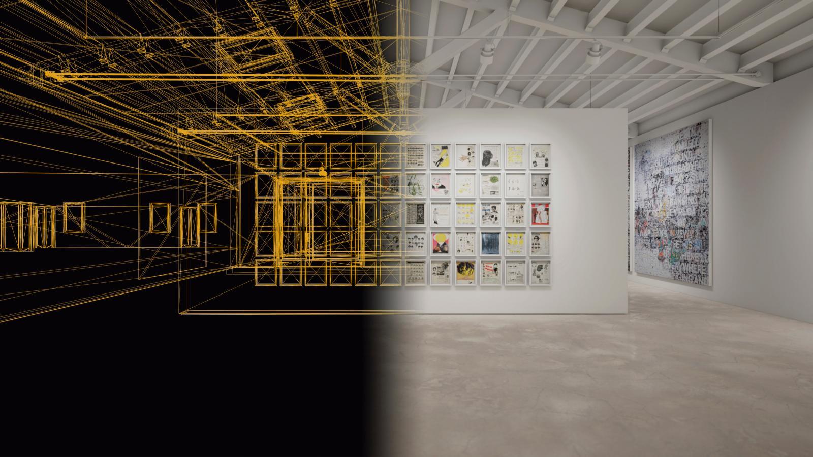 ArtLab, vue de l'installation d'Ellen Gallagher(née en 1965), DeLuxe, 2004-2005, et Mark Bradford(né en 1961), Chicago, 2019, en HWVR. C