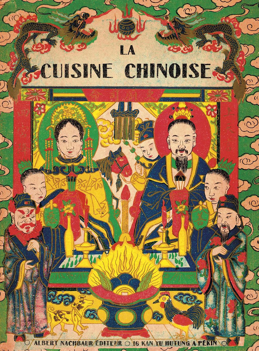 Henri Lecourt, La Cuisine chinoise, Pékin, Albert Nachbaur, 1925 (librairie Gastéréa).