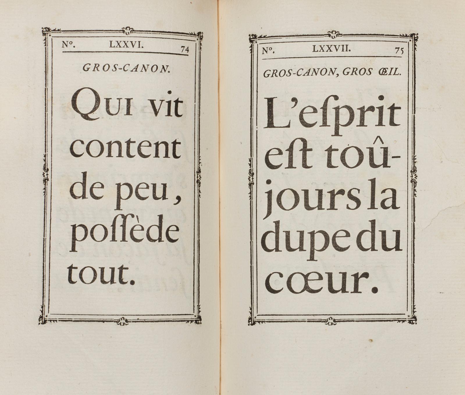 Pierre-Simon, dit le jeune Fournier (1712-1768), Manuel typographique utile aux gens de lettres et à ceux qui exercent les différentes par