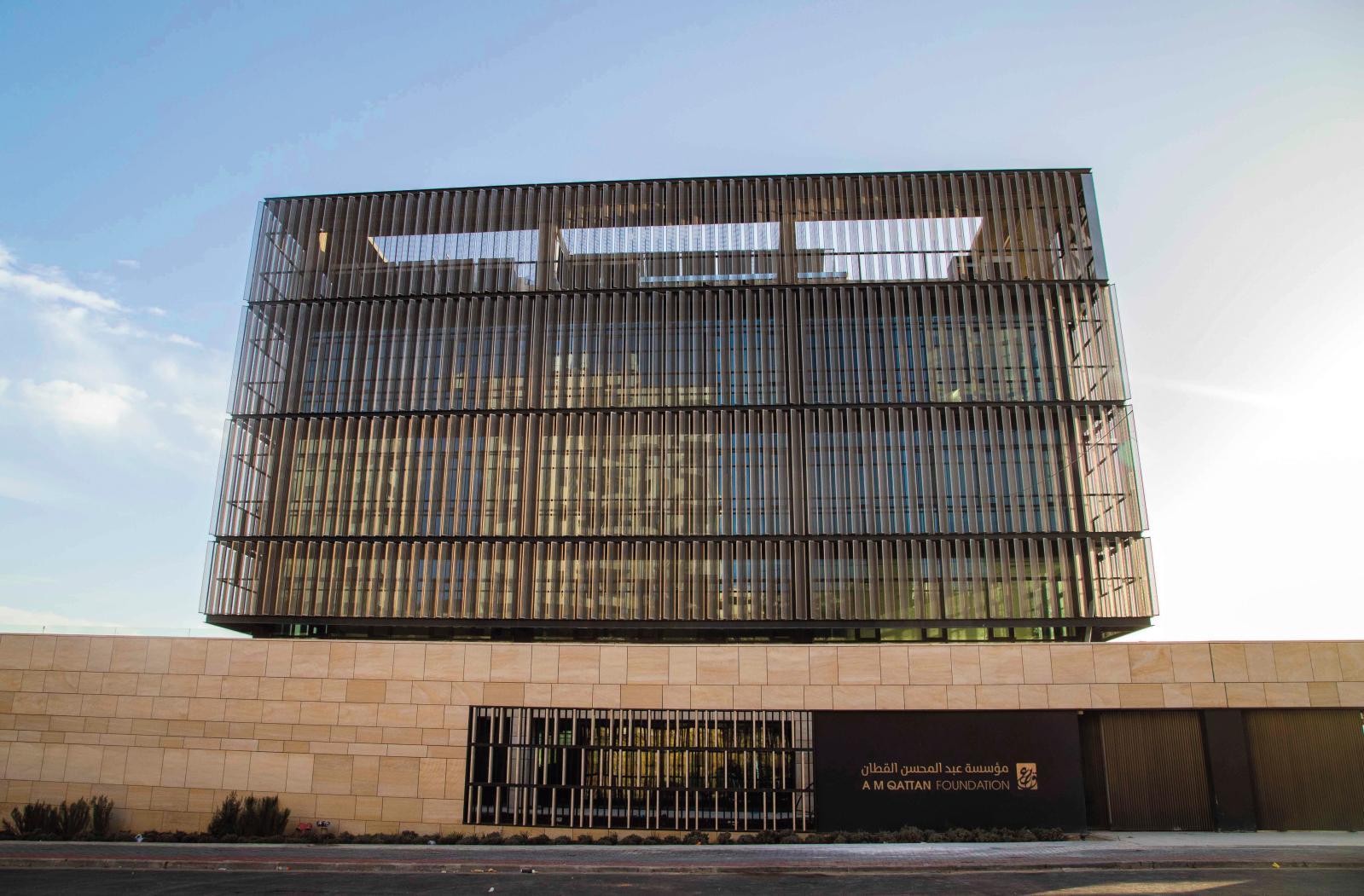 Signé par le cabinet espagnol Donaire Arquitectos, un bâtiment pensé comme un phare.©Fondation Qattan