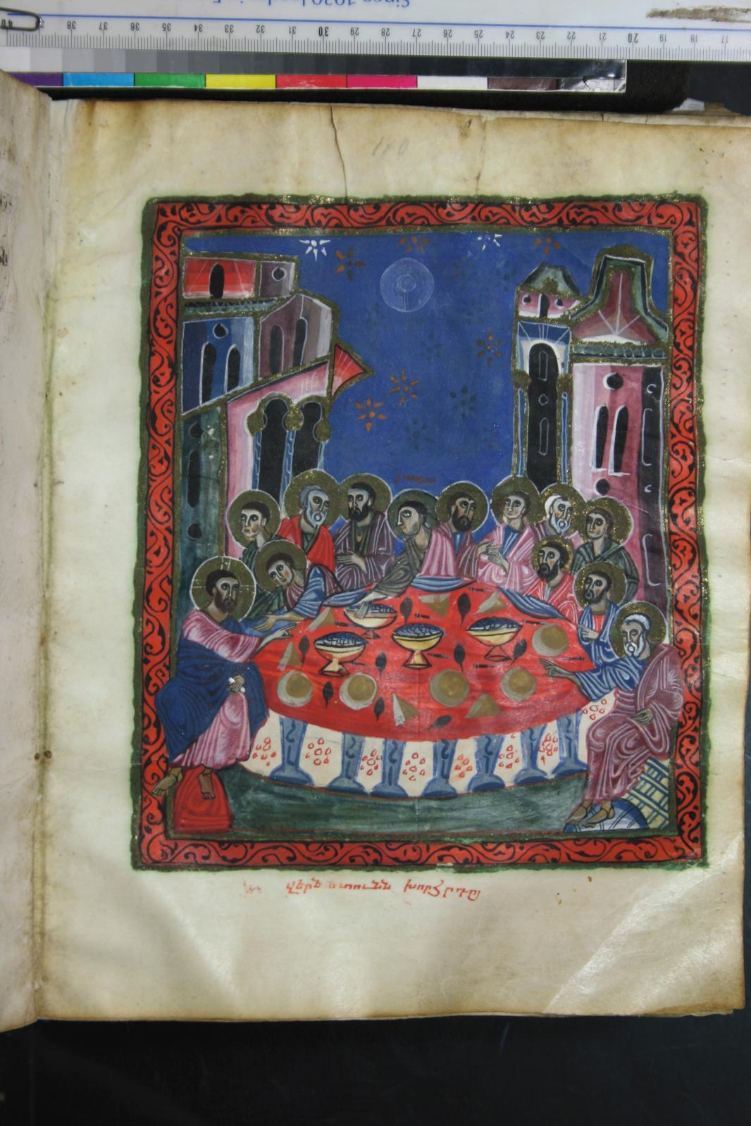 La Cène, évangile Targmautchats,copié en 1232 par Tiratsou et enluminépar Grigor, folio 170r, Parchemin, 30 x 26 cm. © Matenadaran