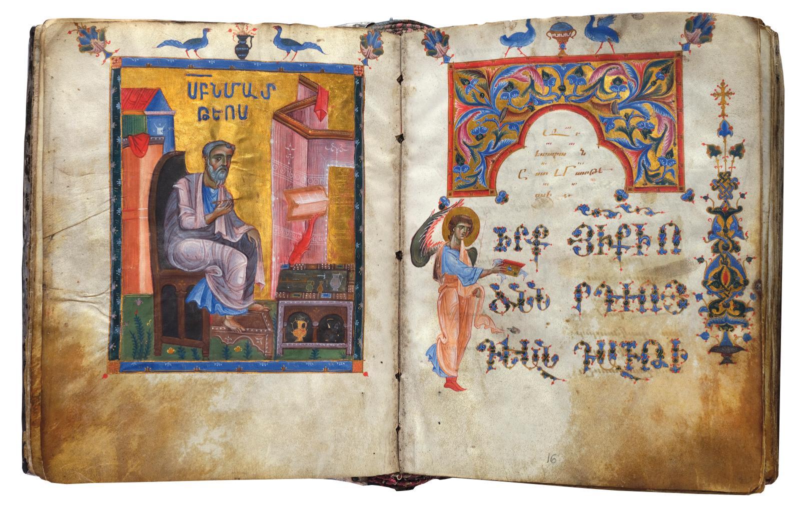 Évangile de Malatia, copié et enluminé en 1268 au monastère d'Euphratèse par Thoros Roslin,destiné au catholicos Konstantin I, parchemin,