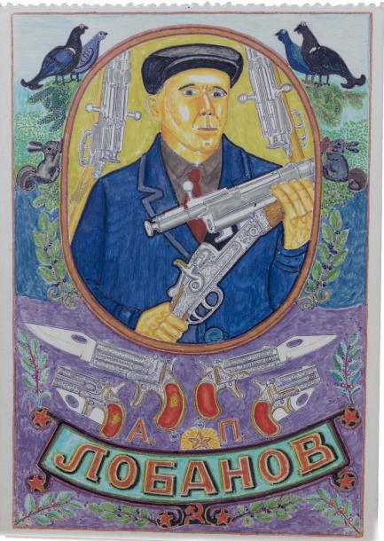 2231€ Aleksander Pavlovitch Lobanov (1924-2003), Autoportrait - Les Chasseurs, dessin double face, technique mixte sur papier, 29,3x21
