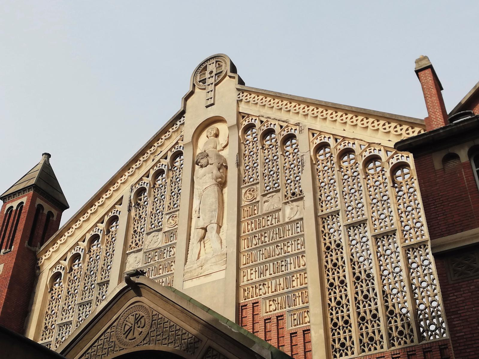 Église Saint-Christophe-de-Javel, Paris XVIe. DR