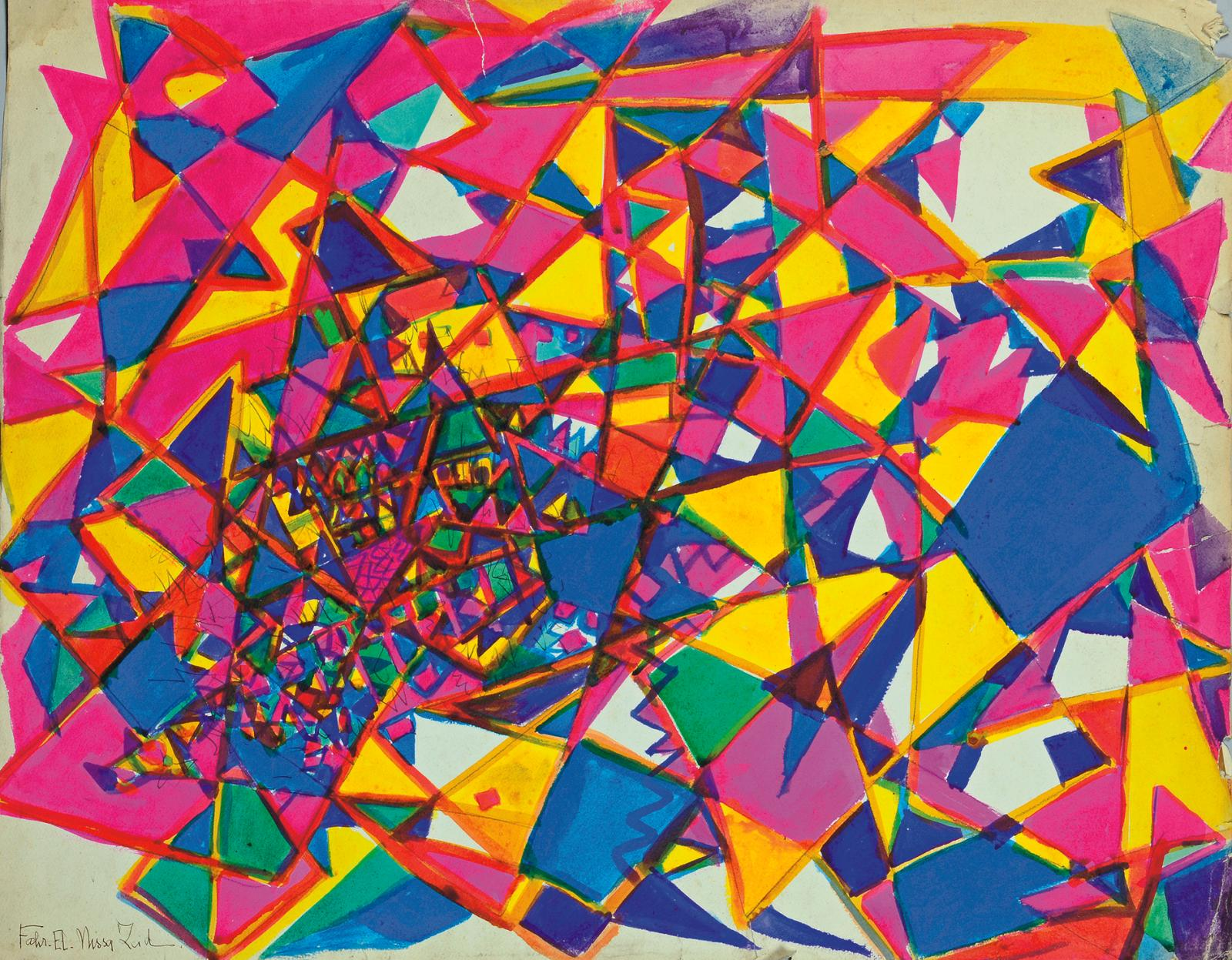 Fahrelnissa Zeid (1901-1991), Dream of Abou-Sina II, technique mixte sur papier, 57x74,5cm. Paris, 5, rue de Montholon, 25 novembre 202