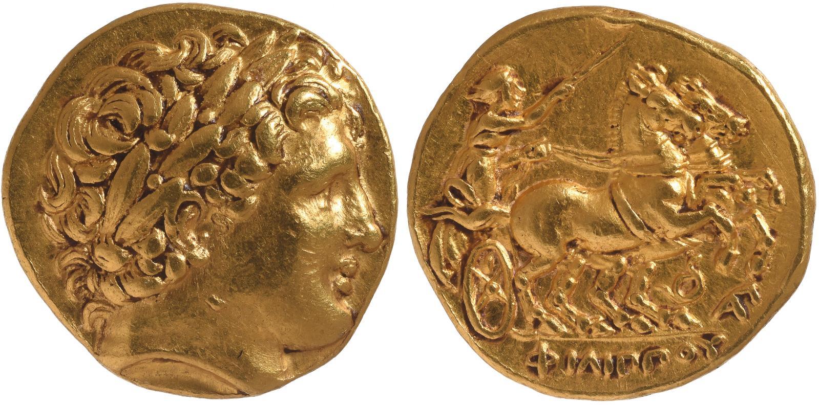 Statère de Philippe II de Macédoine (359-336 av. J.-C.),or, 8,58 g. © Philippe Jolivel - Banque de France
