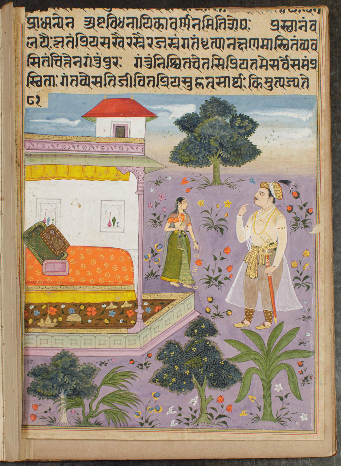"""India, """"Provincial Mughal"""" style, first quarter of the 17th century. Album of 30 paintings, polychrome pigments and gold on paper, 24 x 17"""