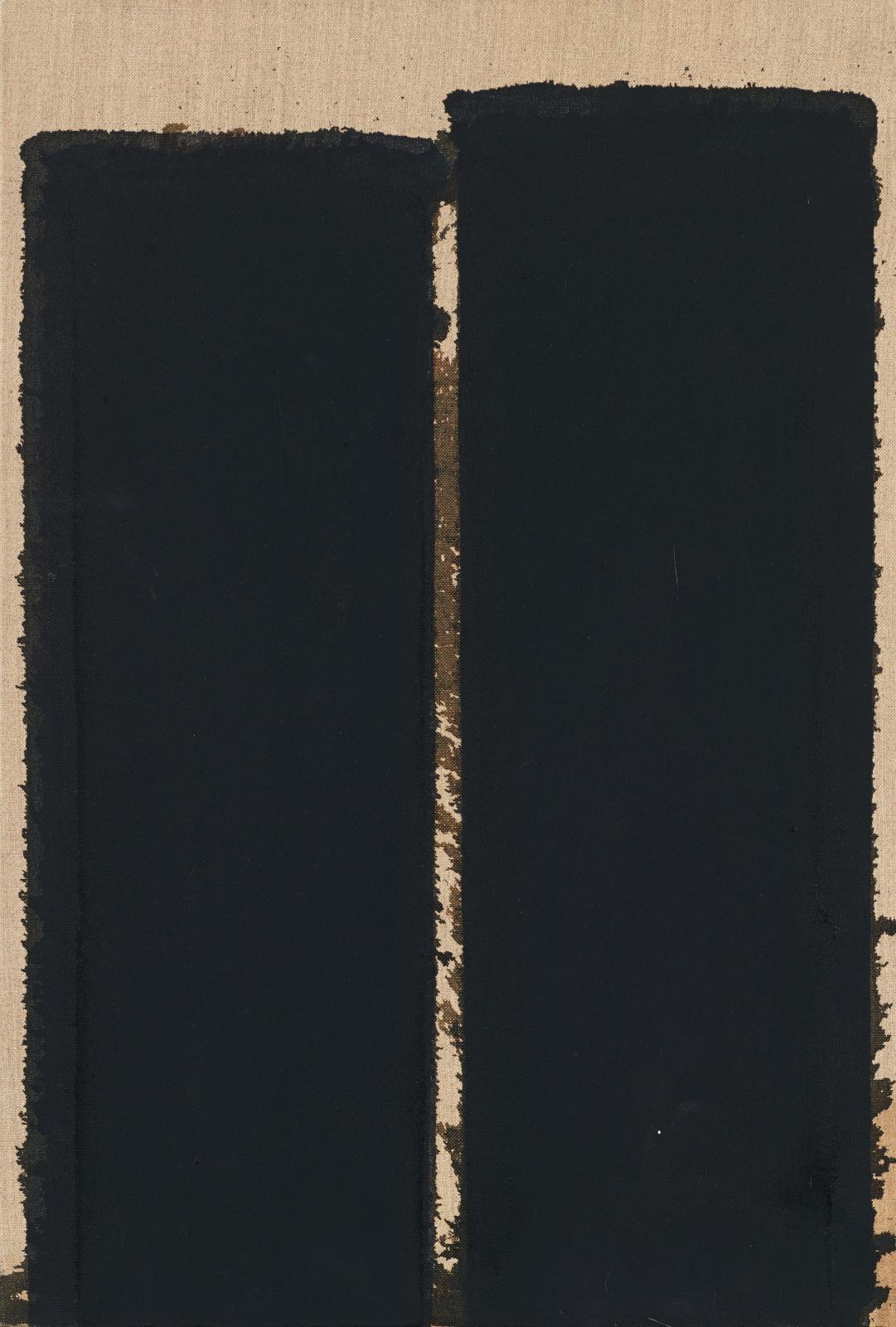 19320€ frais comprisYun Hyong-Keun (1928-2007), Composition, 1993, huile sur toile, signée au dos, datée au dos, 60,5x 41cm.Paris, Dro